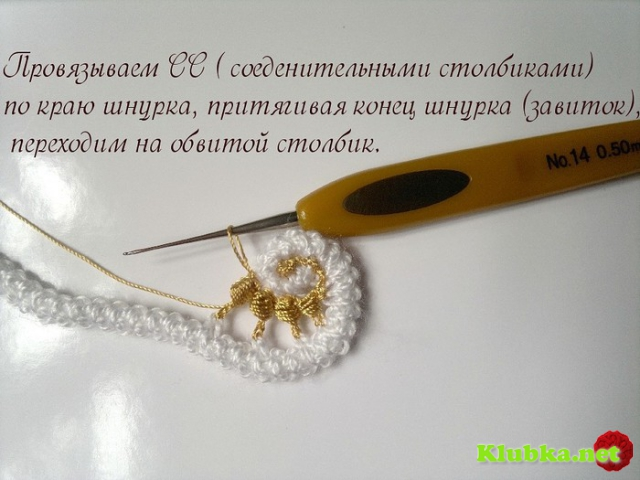 Морское вязание от Симочки Расимочки.