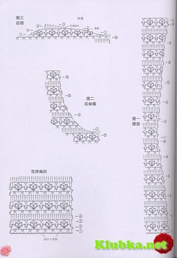 Белая кофточка с рукавами из вязанных розочек