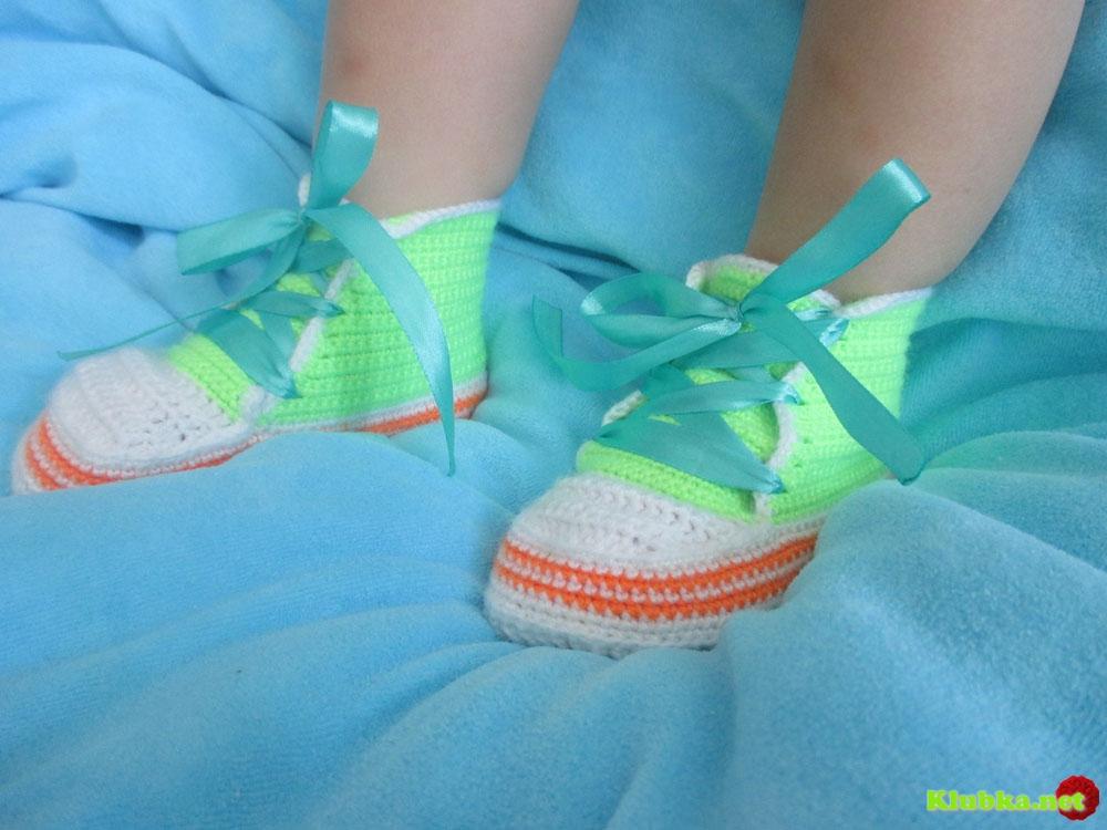 Как сделать кеды для ребенка