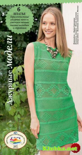 Зеленое платье с филейным узором