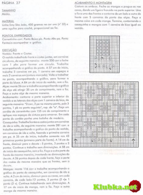 Интересные модели филейным вязанием