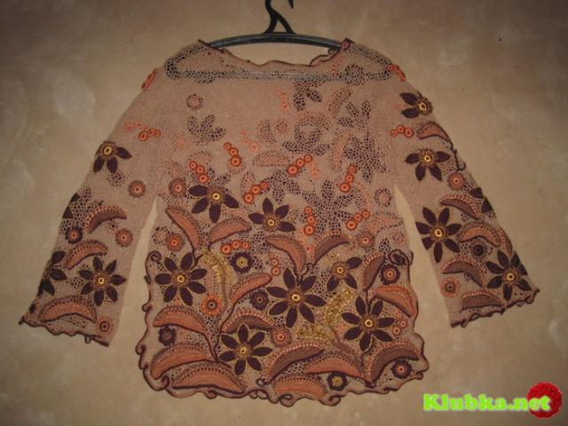 Пуловер телесного цвета