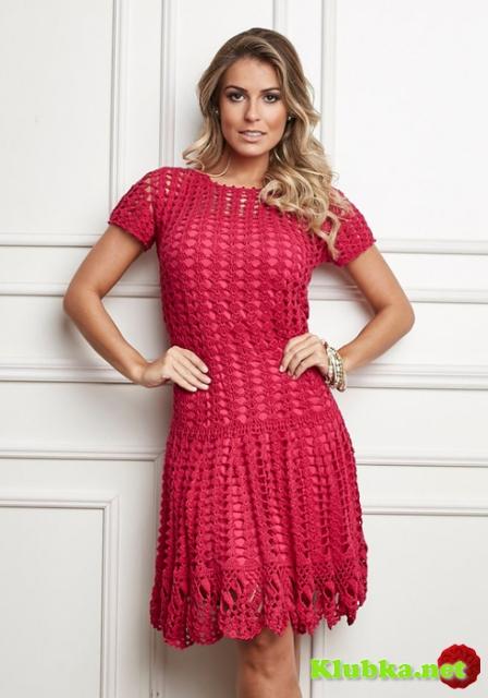 Платье Vestido Pink