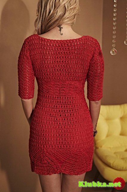 Vestido Vermelho Glamour