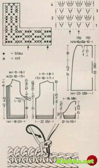 Костюм в стиле Коко Шанель связан крючком из бежевой пряжи. Схема вязания костюма крючком