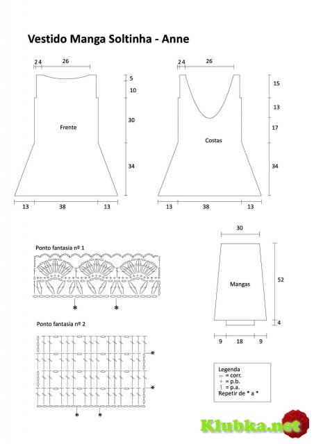 Платье Манга