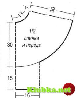 Безрукавка с круглой кокеткой связанная крючком