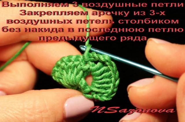 Декоративный шнур крючком