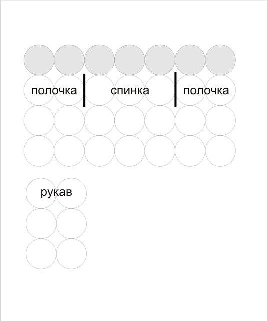 ВЯЗАНИЕ-КРЮЧОК-ПАЛЬТО