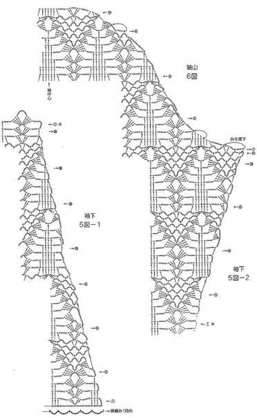 Ажурный пуловер крючком