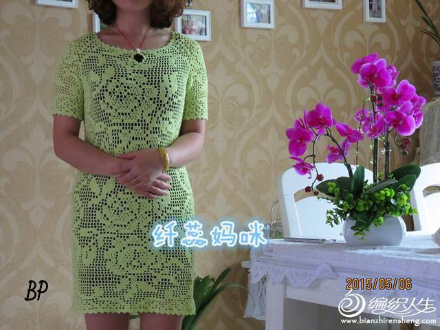 """Платье """"Хрустальная роза""""."""