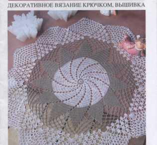 Валя-Валентина №4 (209)/2009