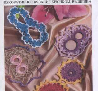 Валя-Валентина №8 (212)/2009