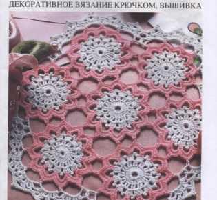 Валя-Валентина №3 (208)/2009
